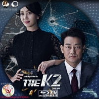THE K2-2BD