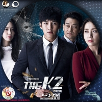 THE K2-6BD
