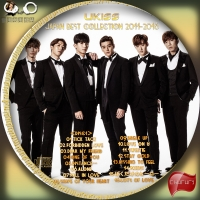 U-KISS JAPAN BEST COLLECTION 2011-2016-1