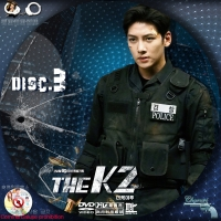 THE K2-3★