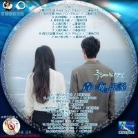 青い海の伝説OST-2★