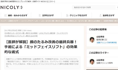 blog 170213