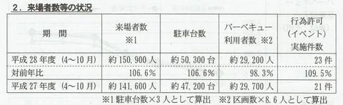 CCF1_000036.jpg