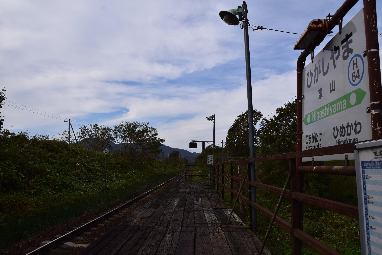Higashiyama06.jpg