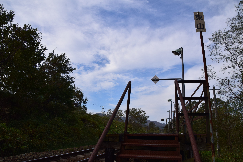 Higashiyama14.jpg