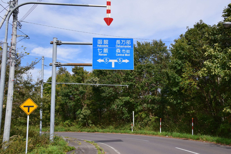 Higashiyama24.jpg