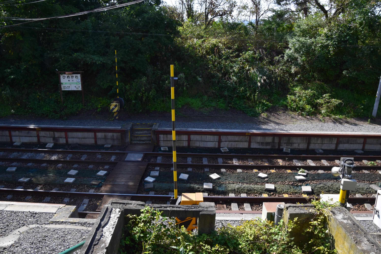 Himekawa15.jpg