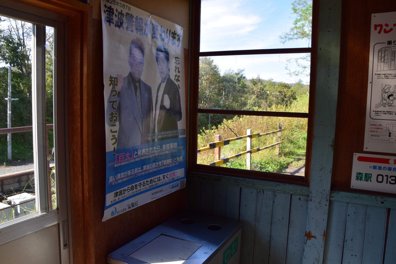 Himekawa17.jpg