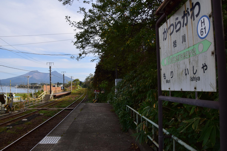 Katsuragawa04.jpg