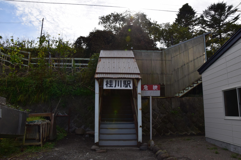 Katsuragawa26.jpg