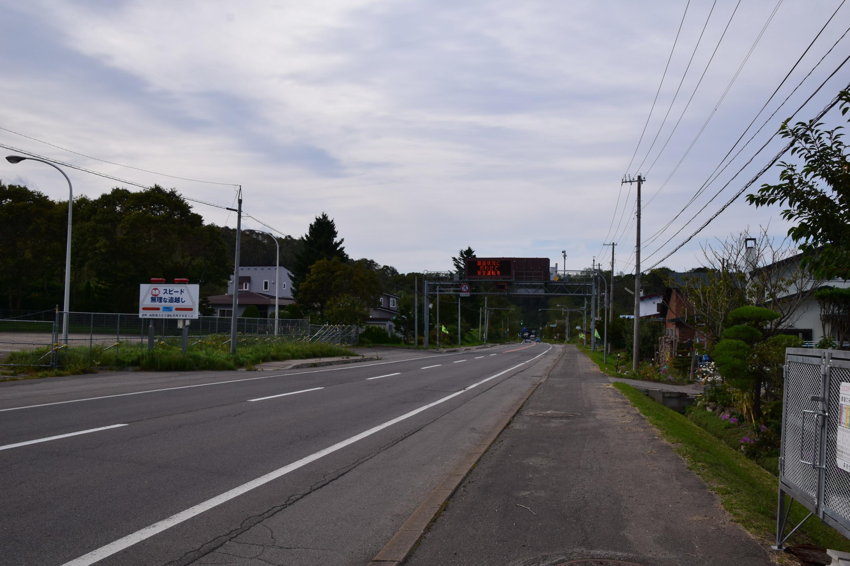 Katsuragawa38.jpg