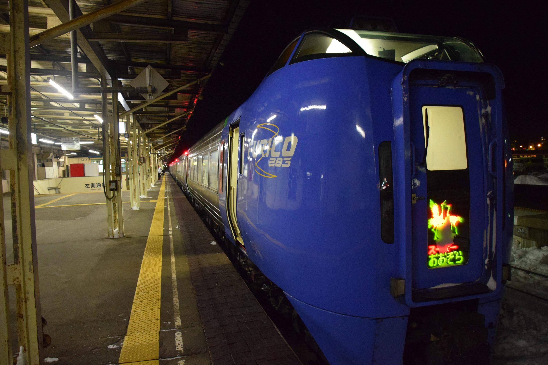 Kushiro03.jpg