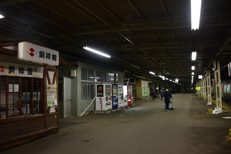 Kushiro05.jpg