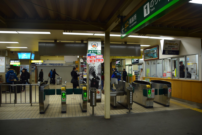 Kushiro06.jpg