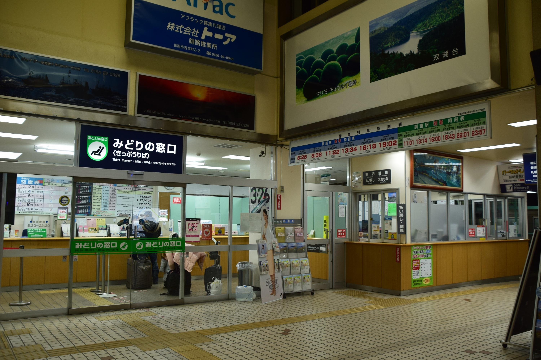 Kushiro08.jpg