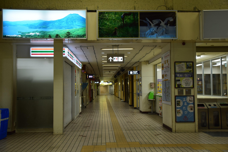 Kushiro09.jpg