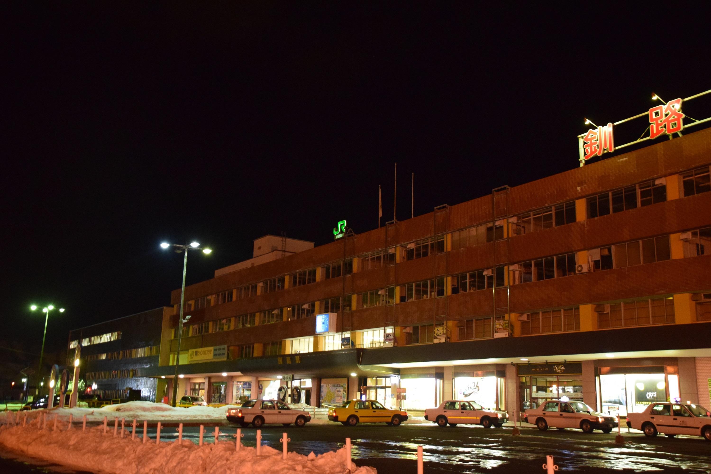 Kushiro10.jpg