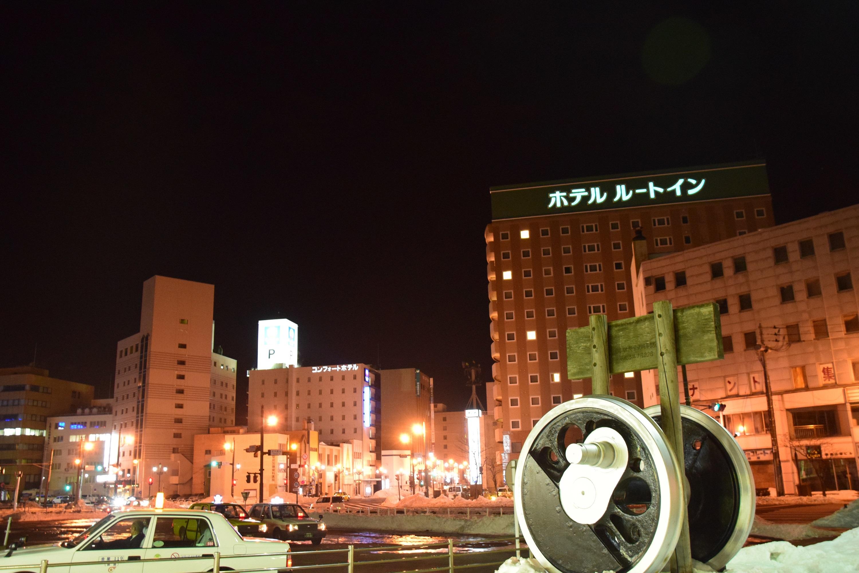 Kushiro11.jpg