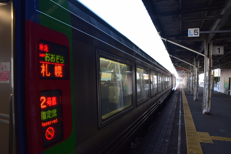 Kushiro16.jpg
