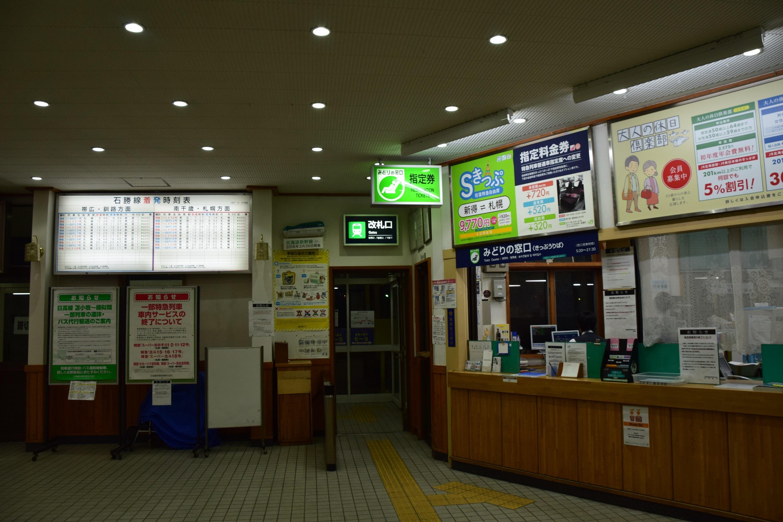 Shintoku10.jpg