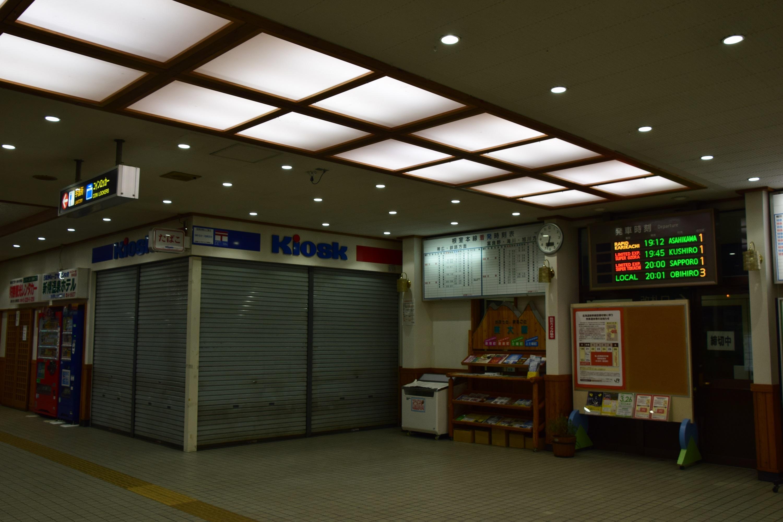 Shintoku11.jpg