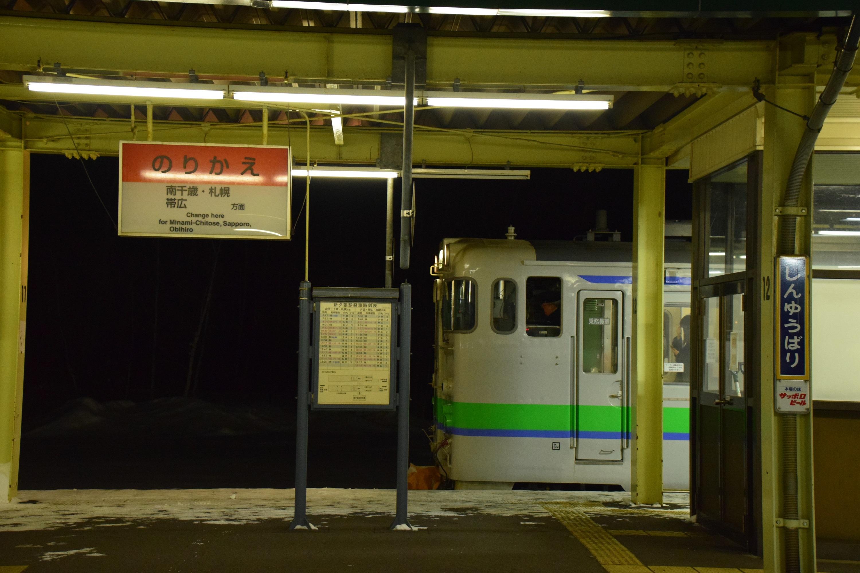 Shinyubari08.jpg