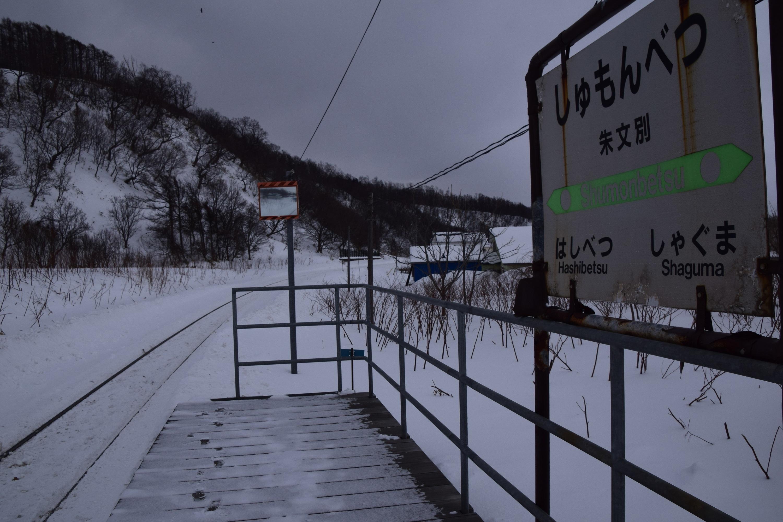 Shumonbetsu16.jpg