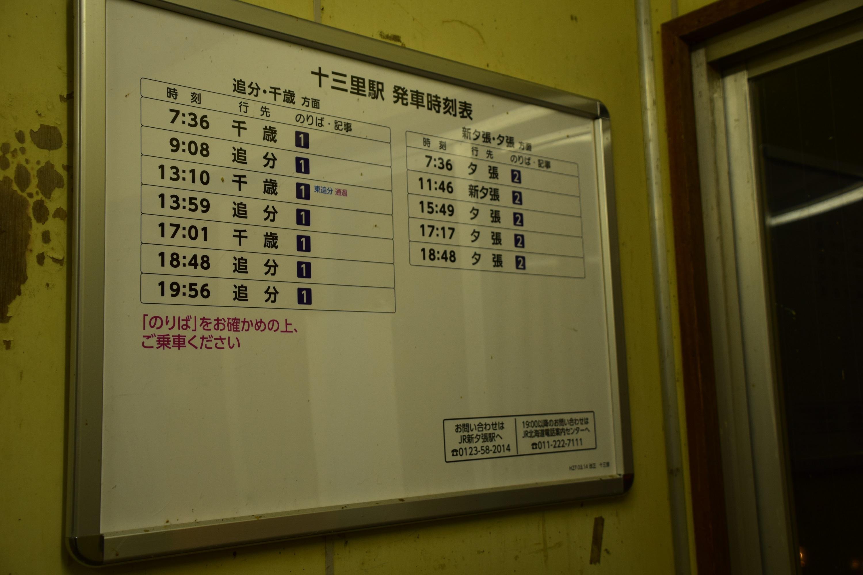 Tomisato06.jpg