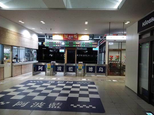 hiwasa5.jpg