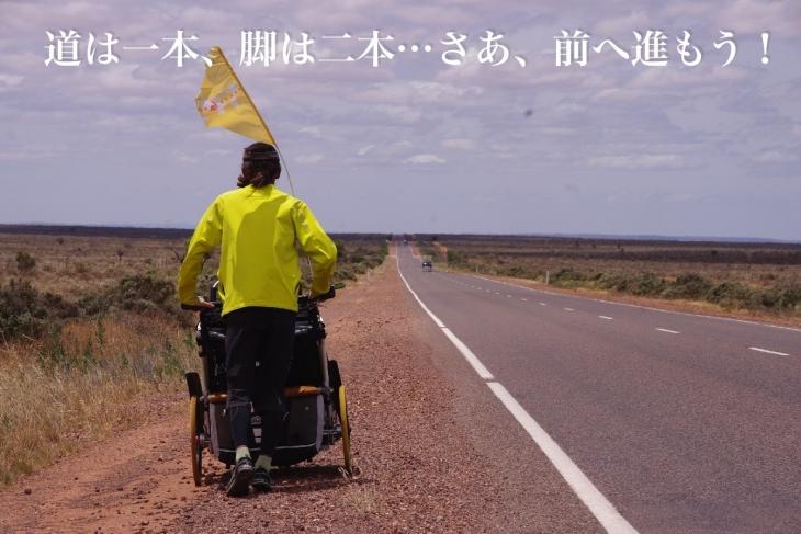 one_road_20170112103700369.jpg