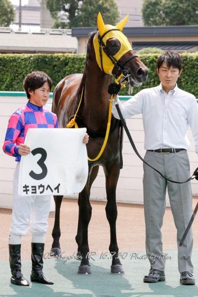 Kyohei-160730-01R_14A2586jkH960