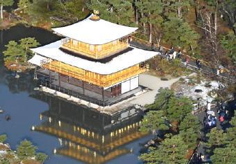 金閣寺3261-340
