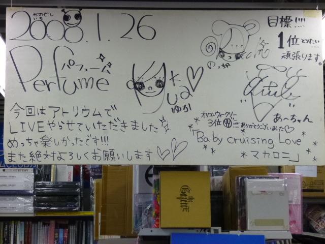 P1070932_201611271848303f1.jpg