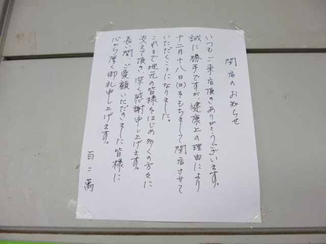 P1090946.jpg