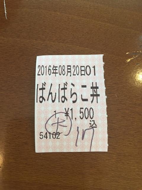 IMG_0640_Rr.jpg