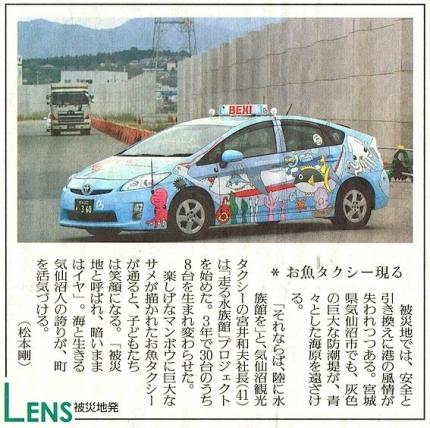 読売ベクシー