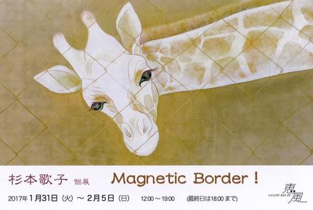 SUGIMOTO_Utako_dm.jpg