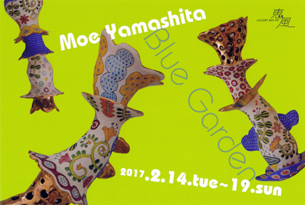 YAMASHITA_Moe_dm_keifu.jpg