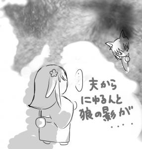 201701250119292ba.jpg