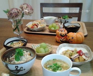 秋刀魚ご飯の晩ごはん