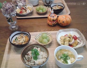 秋刀魚ご飯の晩ごはん3