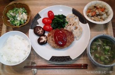 ハンバーグ定食3