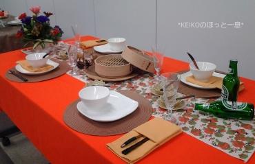 2016年秋のテーブルコーデ