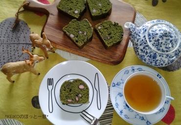 黒豆と抹茶のパウンドケーキ&東方美人茶