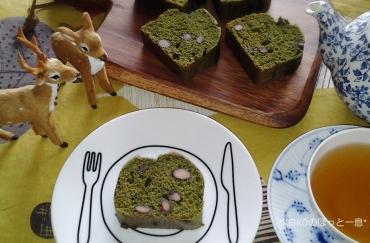 黒豆と抹茶のパウンドケーキ&東方美人茶2