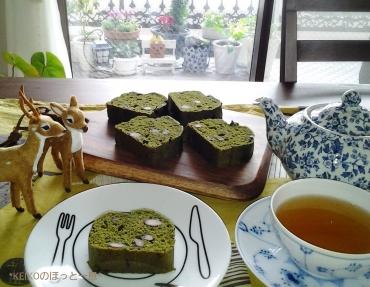 黒豆と抹茶のパウンドケーキ&東方美人茶3