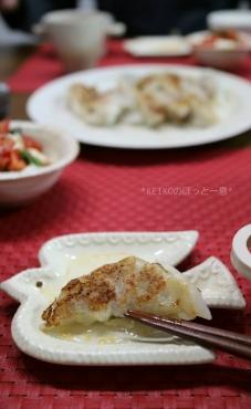 海鮮チゲスープとレタス入り餃子3