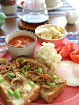 金平トーストと目玉焼き2