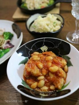 チキンと大豆のトマト煮