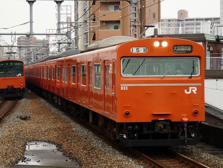 P1140806.jpg